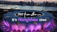 Esports likely to be medal event at 2022 Hangzhou Asian Games