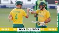 South Africa's Linde stars as hosts beat Pakistan