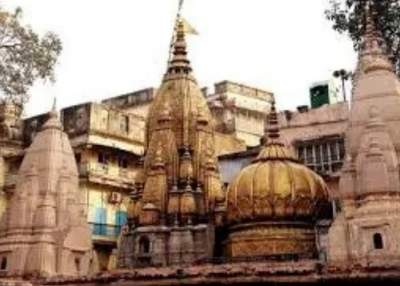 Advanced security system mooted for Kashi Vishwanath complex