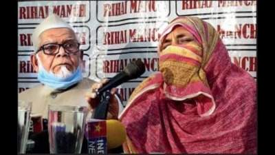 Families of UP terror suspects claim innocence