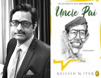 'Steadfast self-belief, meticulousness propelled Uncle Pai's astounding results' (IANS Interview)