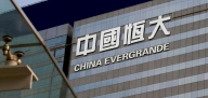 Evergrande shares fall as China's biggest corporate failure looms