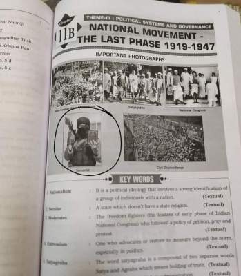 T'gana govt urged to delete 'Islamophobic' content from school textbook