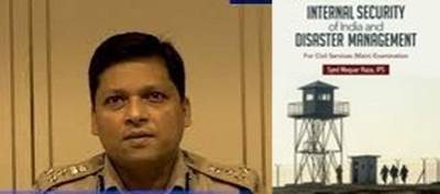 Examining the multiple nuances of internal security, disaster management (IANS Interview)