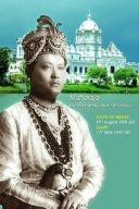 Tripura to add CM's articles on state's last ruler to school books