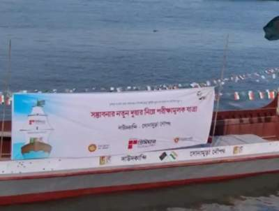 India, Bangladesh set to hold high-level talks to expand connectivity through waterways