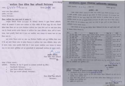UP teachers resent orders to collect waste, recite Ramayana