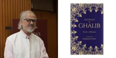 Ghalib's compassion, plurality is critical for our times: Najeeb Jung (IANS Interview)