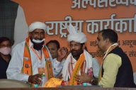 Assembly polls: BJP makes strategy to woo Muslims, find candidates