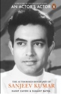 All that Sanjeev Kumar cared about was the integrity of his performance' (IANS Interview)